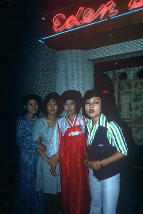 Eden Bar, Texas Street, Busan, South Korea, 1976
