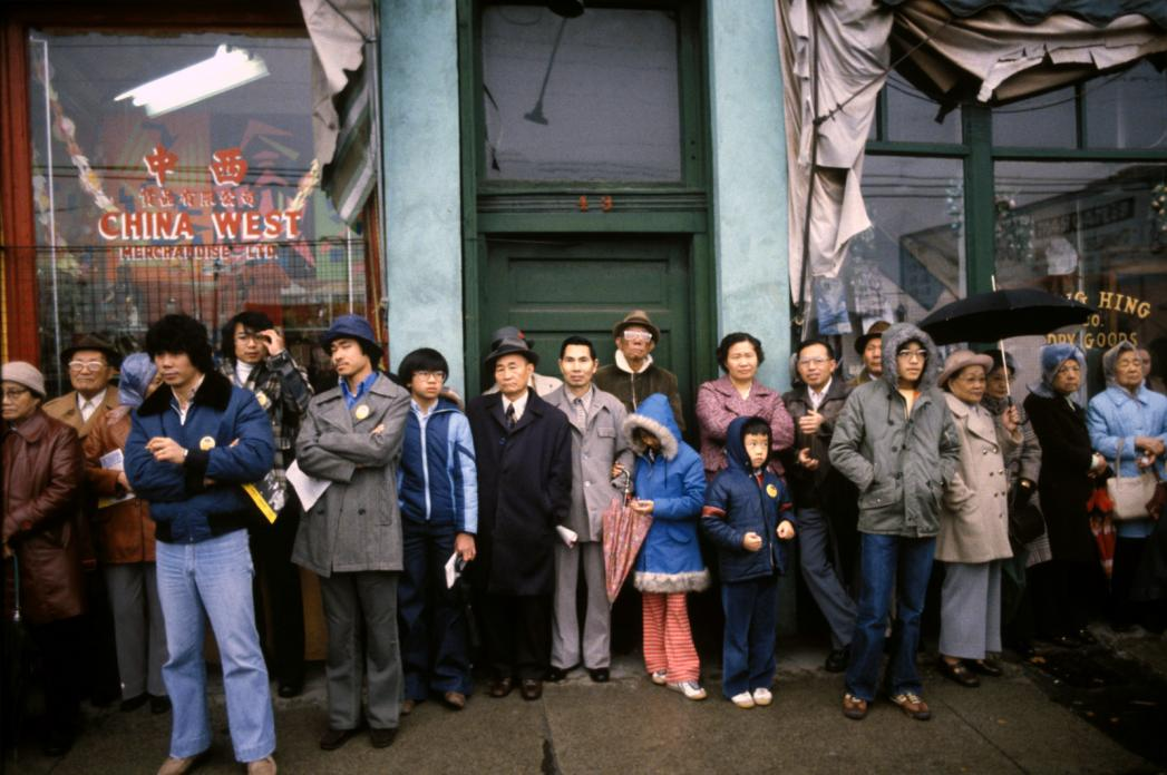 Lunar New Year, East Pender Street. 1978