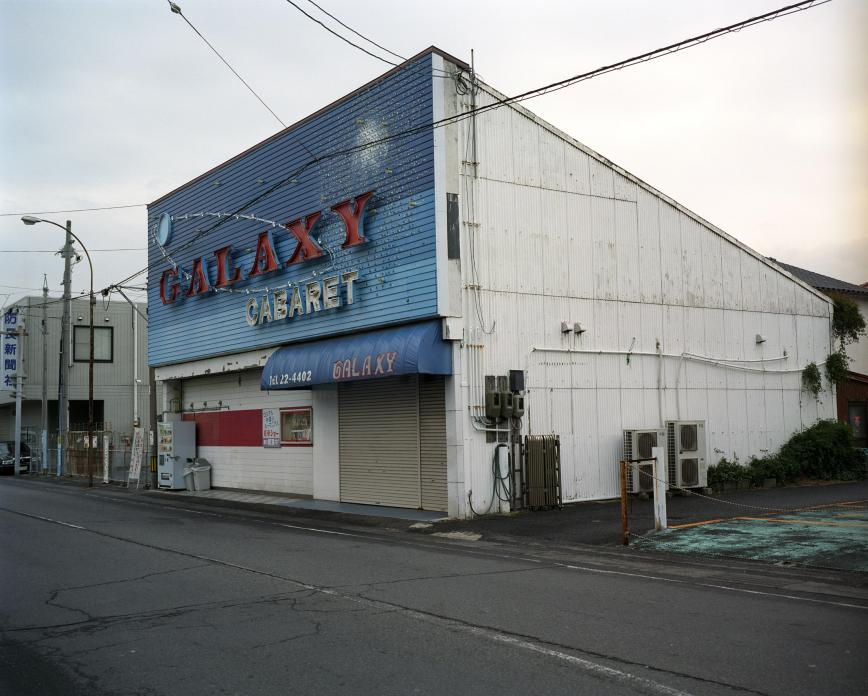Galaxy Cabaret, Iwakuni, Japan. 2009