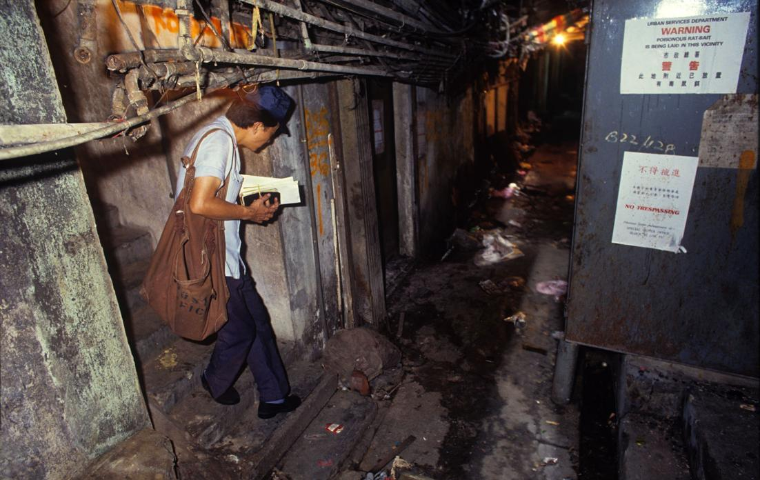 Mail Delivery, Kowloon Walled City, 1989
