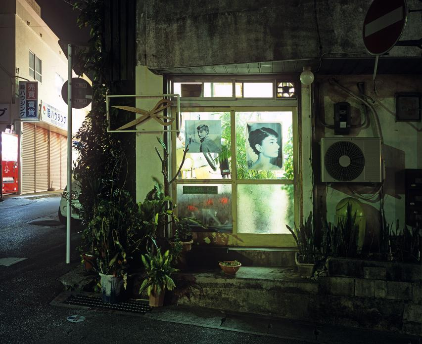 Untitled #14 (Audrey), Okinawa, 2012
