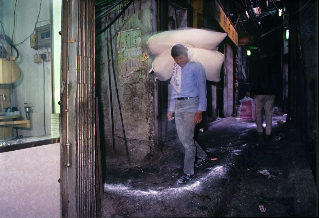 Delivering flour, Kowloon Walled City, 1990
