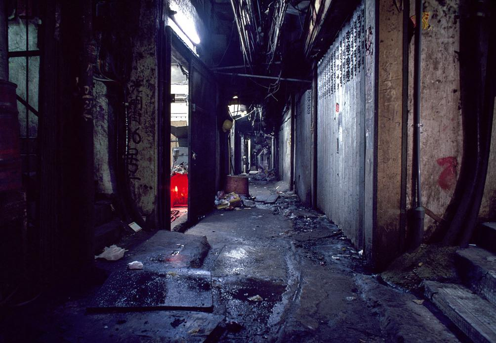 Kowloon Walled City photo Greg Girard