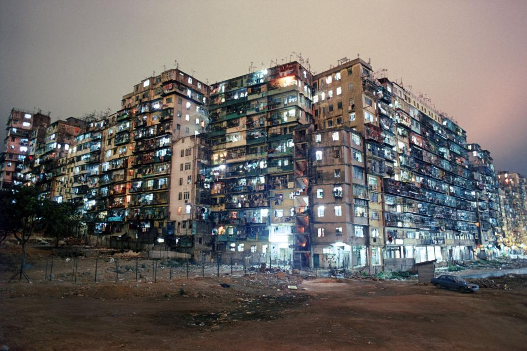 Kowloon Walled City cyberpunk photo