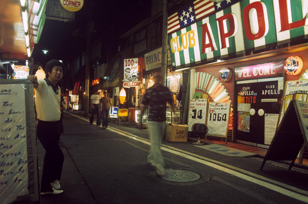 'The Honch', bar street near US Navy Base Yokosuka, Japan, 1976